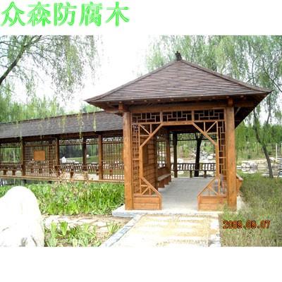 郑州防腐木长廊